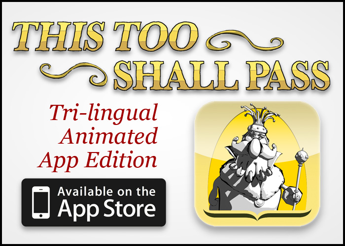 This Too Shall Pass – App
