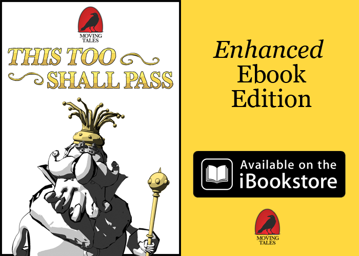 This Too Shall Pass – eBook